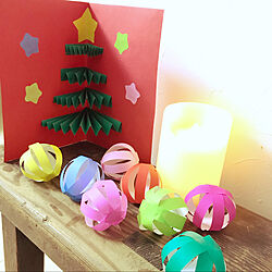 折り紙/クリスマス/LEDキャンドル/RC畑クラブ/ニトリのキャンドル...などのインテリア実例 - 2020-11-21 21:55:26