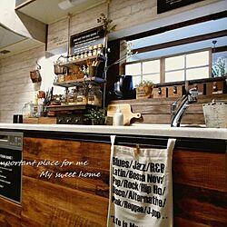 キッチン/ダイソー/ナチュラル/アンティーク/雑貨...などのインテリア実例 - 2015-10-29 00:52:25