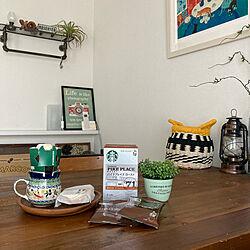 momo natural/パイクプレイス/コーヒーのある暮らし/コーヒータイム/スターバックス...などのインテリア実例 - 2021-10-12 09:11:32