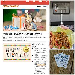 キッチン/IKEA神戸/いつもいいね!ありがとうございます♪/たくさんのコメントありがとうございます♡/たくさんのフォローありがとうございます!...などのインテリア実例 - 2018-09-02 14:47:45
