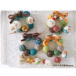 クリスマスリース/羊毛フェルト/手作り羊毛雑貨moco/手作り/クリスマスのインテリア実例 - 2016-10-18 07:24:33