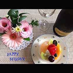 ケーキ/誕生日/シャンパン/花*/食器のインテリア実例 - 2013-06-17 19:10:49