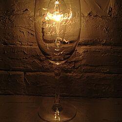 ワイングラスのインテリア実例 - 2013-02-01 14:47:29