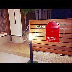 部屋全体/アイアン表札/ガーデンライト/赤いポスト/ボンボビ...などのインテリア実例 - 2017-04-10 20:09:42