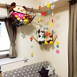 リビング/星/ぬいぐるみ収納/ぬいぐるみハンモック/おもちゃ収納...などのインテリア実例 - 2017-05-05 15:49:26