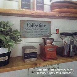 キッチン/mt CASA/キャッチシューPRO/錆×マットブラック/キッチンの棚...などのインテリア実例 - 2015-07-14 08:21:06