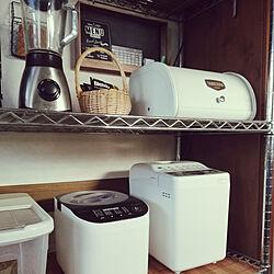 キッチン/ホームベーカリー/TWINBIRDのインテリア実例 - 2020-08-09 22:05:06