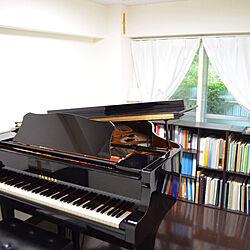 部屋全体/レッスン室/グランドピアノ/グランドピアノがある部屋/グランドピアノのある家...などのインテリア実例 - 2019-03-10 15:38:46
