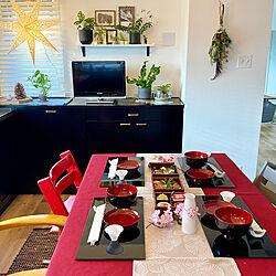 正月テーブルコーデ/御節作りました/御節料理/テーブルコーディネート/黒いキッチン...などのインテリア実例 - 2020-01-02 12:05:00
