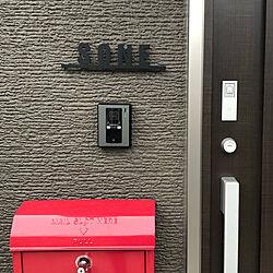 表札 アイアン/表札/建売住宅/建売をオシャレにしたい/玄関/入り口のインテリア実例 - 2020-03-15 01:23:51
