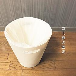 リビング/ゴミ箱/ゴミ袋ホルダー/1R/ミニマリスト...などのインテリア実例 - 2018-10-28 22:40:45