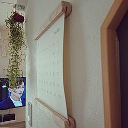 リビング/カレンダーホルダーDIY/今年最後のDIY/カレンダー/無印良品のインテリア実例 - 2020-12-31 09:50:18