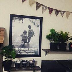壁/天井/ポスター/IKEAフェイクグリーン/カウンター上の壁/子供と暮らす。...などのインテリア実例 - 2015-04-02 20:23:53