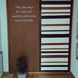 玄関/入り口/DIY/ふすまリメイク/うぉーるステッカー/玄関...などのインテリア実例 - 2016-04-06 10:34:17