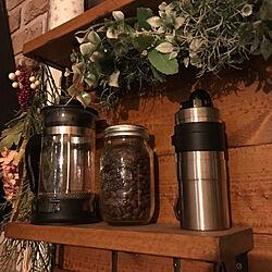 コーヒープレス/コーヒーミル/妻のお気に入り/DIY/カフェ風...などのインテリア実例 - 2020-02-18 21:08:18