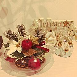 玄関/入り口/まつぼっくり/ダイソー/クリスマスツリー/ダイソークリスマス雑貨...などのインテリア実例 - 2018-11-04 22:36:09