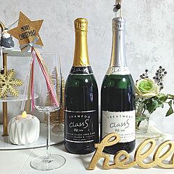 棚/シャンパンボトル/IKEA/シャンプー&トリートメント/クリスマスのインテリア実例 - 2018-12-04 15:40:01