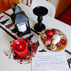 机/ニトリ/クリスマス/おうち時間/クリスマスコーディネート...などのインテリア実例 - 2020-10-04 11:24:56