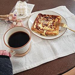 机/癒しセット/コーヒーカップ/カフェセット/フレンチトースト...などのインテリア実例 - 2021-03-07 11:13:11