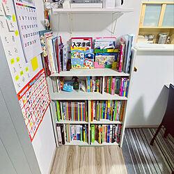 ニトリ/IKEA/リビングの一角/整理整頓したい/本棚メチャクチャ...などのインテリア実例 - 2020-05-20 20:40:57