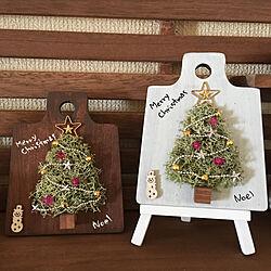 壁/天井/夜なべして眠い。σω-。)/ミニカッティングボード/クリスマスツリー手作り/クリスマス...などのインテリア実例 - 2018-11-11 10:18:57