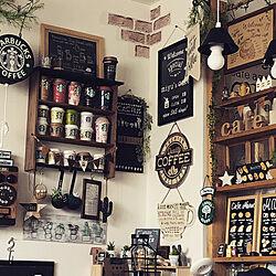 サボテンだいすき♡/素敵便がたくさん♡/スタバなんちゃって看板/好きなものに囲まれて/cafe風に憧れて♥...などのインテリア実例 - 2019-09-01 12:30:57