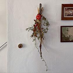 苔梅/アンティークスイッチ/カルクウォール/節分飾り/季節を楽しむ暮らし...などのインテリア実例 - 2021-01-21 20:07:09