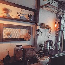 リメイク/漆喰壁DIY/ドライフラワー/丁寧な暮らし/古道具のある暮らし...などのインテリア実例 - 2021-08-14 12:17:22