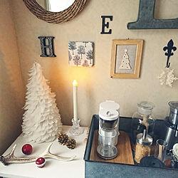 クリスマス/羽根ツリー/りんご/クリスマスツリー/コーヒーコーナー...などのインテリア実例 - 2017-11-22 15:13:28