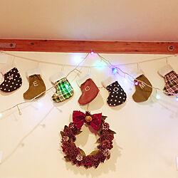 クリスマスリース/クリスマスディスプレイ/香りに癒されます/みなさんの素敵なお部屋憧れます/お気に入りの場所にしたい!...などのインテリア実例 - 2020-12-13 19:30:17
