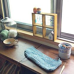 机/残り糸消費/編み物/アンティーク/ホウロウカップ...などのインテリア実例 - 2020-07-01 11:44:10