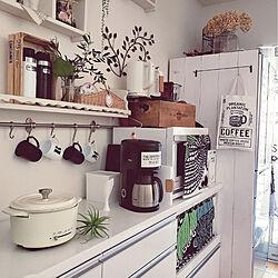 キッチン/飾り棚/キッチン/セリア/コーヒーメーカー...などのインテリア実例 - 2020-04-01 22:36:23