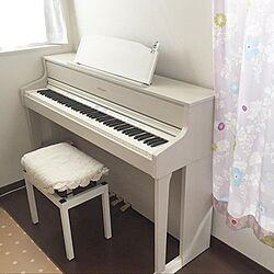 部屋全体/白いピアノ/電子ピアノ/Francfranc/ホワイト化計画...などのインテリア実例 - 2017-06-11 20:17:29