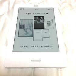 リビング/ガジェット/Koboのインテリア実例 - 2012-07-29 00:03:10