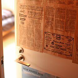 バス/トイレ/男前/一人暮らし/ミッドセンチュリー/カフェ...などのインテリア実例 - 2015-04-09 12:10:30