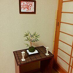 竹/もみじ/観葉植物/日本庭園風/ダイソー...などのインテリア実例 - 2016-08-17 20:41:28