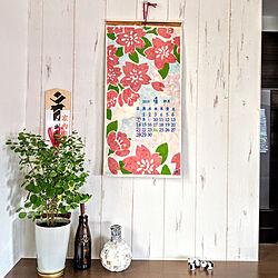 棚/カレンダー/桜/お部屋の中の桜色/茶色い瓶シリーズ...などのインテリア実例 - 2019-04-01 11:21:21