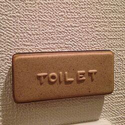 バス/トイレ/スタジオ Mのインテリア実例 - 2014-04-05 22:57:00