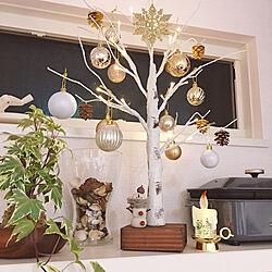 キッチン/クリスマス雑貨/雑貨/アフタヌーンティー/ニトリのクリスマスツリー...などのインテリア実例 - 2018-12-06 22:47:02