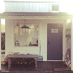 小屋/玄関/入り口/アウトドアのインテリア実例 - 2018-12-20 15:34:35