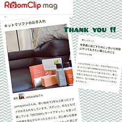 部屋全体/RoomCripmagに掲載されました♥/いいね♪いつもありがとうございます❤️/RoomClip magのインテリア実例 - 2020-05-06 09:48:36