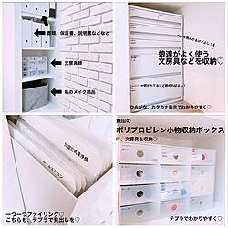 IKEA/モノトーン/子どもと暮らす/いつもありがとうございます♡/ホワイトが好き...などのインテリア実例 - 2019-10-27 19:36:33