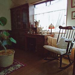 間接照明/ブランケット/ロッキングチェア/古い机/観葉植物のある暮らし...などのインテリア実例 - 2020-10-15 08:34:09