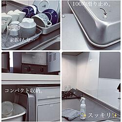 除菌/100均/キッチン/トースター/狭小住宅のインテリア実例 - 2020-12-18 09:52:18