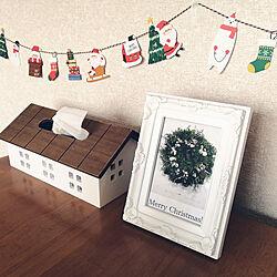 机/クリスマス/kaneyukiちゃん♡/プレ企画当選♡/クリスマス雑貨...などのインテリア実例 - 2019-12-05 09:51:08