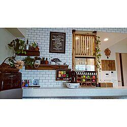 キッチンカウンター/ダイニングテーブルDIY/壁紙屋本舗/2×4材/観葉植物...などのインテリア実例 - 2017-03-18 11:34:20
