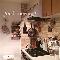 キッチン/セリアの棚/レンガ壁紙/壁紙屋本舗/おはようございます...などのインテリア実例 - 2015-07-13 09:56:43