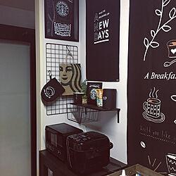 ラック DIY/キッチン雑貨/カフェ風/ダイソー/ブルックリン風...などのインテリア実例 - 2020-08-12 16:15:38