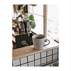 コーヒー/コーヒーカップ/植物のある暮らし/植物と暮らす/タイル貼り...などのインテリア実例 - 2020-03-13 18:41:58