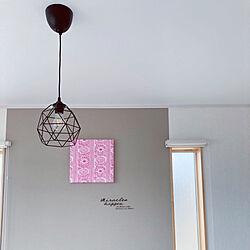 ペンダントライト/IKEA 照明/ファブリックパネル手作り/ハンカチリメイク/フィンレイソンタイミ...などのインテリア実例 - 2021-05-13 09:34:22